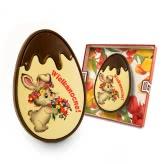 Kolorowe Jajko z czekolady na Wielkanoc
