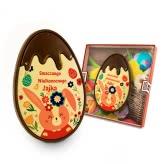 Deserowe jajo na Wielkanoc